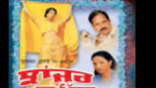 Jhanjar ban mitra Anita Samana, Nirmal Bharhkila remix