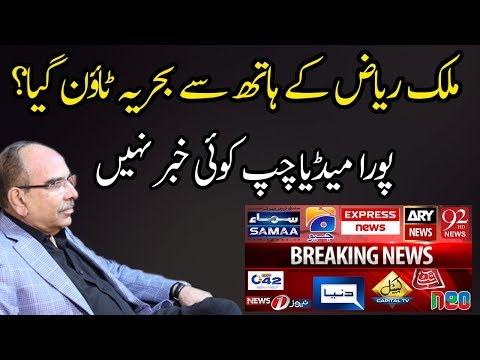 Xxx Mp4 Malik May Return Bahria Town To SC After Brilliant Remarks Of Azmat Saeed 3gp Sex