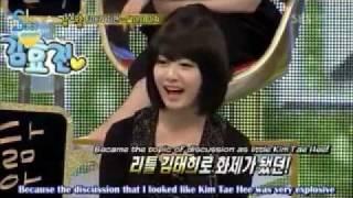 Jiyeon on being Kim Tae Hee Look-alike (Strong Heart ENG SUB)