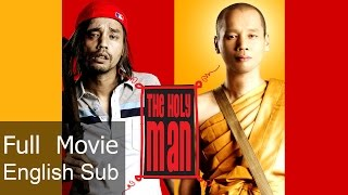 Full Thai Movie : The Holy Man [English Subtitle] Thai Comedy