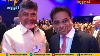 World Economic Forum ;Telangana IT Minister KTR Meet CM Chandrababu
