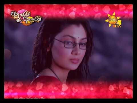 Adarei Man Adarei (Hiru TV Adarei Man Adarei  Drama Theme Song 2)