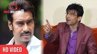 KRK Fires Ajay Devgan | Kamaal Rashid Khan Paid Review Controversy | Press Conference