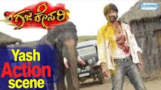 Gajakesari Kannada Movie-Yash best Action