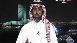 Saudi Sport 2017-03-28 فيديو برنامج #دوري الأولى يوم الثلاثاء