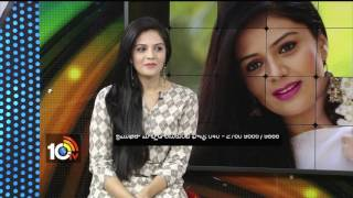 Caller Embarrasses Anchor SRIMUKHI During Live Show | Celebrity Interview | 10TV