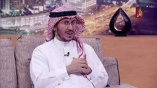 الدكتور فؤاد الشعيبي يحدثنا عن اهمية التسامح في مجتمعنا | #يوم_التسامح_العالمي