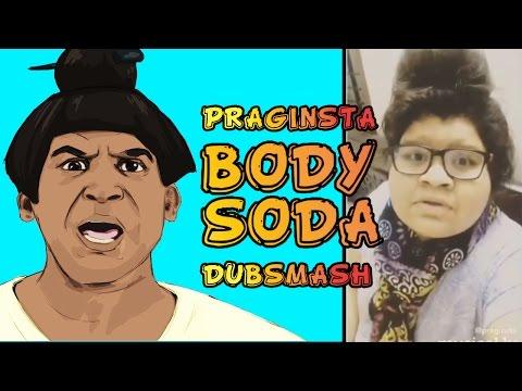 Praginsta Body Soda | Pokiri Vadivelu Dubsmash Collections | Pragathi Dubsmash Latest