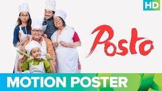 Posto Bengali Movie 2017 | Official Motion Poster | Nandita Roy, Shiboprosad Mukherjee