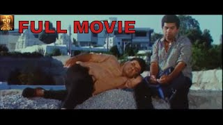 Super Heroes Telugu Full Movie  | Brahmanandam | A.V.S | Suresh Productions