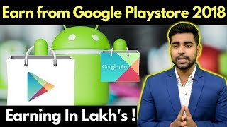Earn from Google Playstore | Android apps | You can earn without coding skills | Google Admob