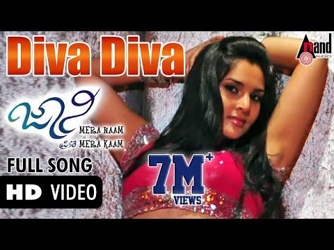 Xxx Mp4 Johnny Mera Naam Oorigoble Padmavathi Duniya Vijay Ramya V Harikrishna Diva Diva 3gp Sex