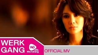 ผิดสัญญา ปนัดดา เรืองวุฒิ Herspective2 [Official MV]