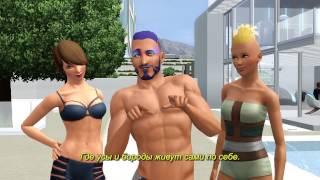 The Sims 3 - Вперед в будущее трейлер к запуску игры