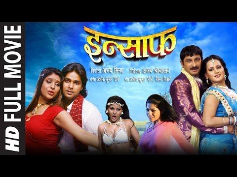 Xxx Mp4 INSAAF SUPERHIT BHOJPURI MOVIE IN HD Feat Manoj Tiwari Pawan Singh HamaarBhojpuri 3gp Sex