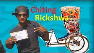 Funny Rickshaw in Dhaka city