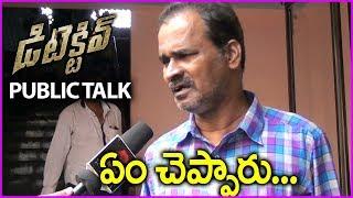 Vishal's Detective Telugu Movie Review/Public Talk | Theatre Response