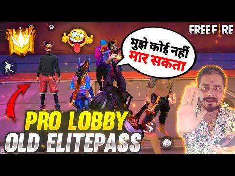Pro Lobby of 1st Season Elite Pass & Grandmaster Squad Vs Tonde Gamer in Navy Shade Bundle