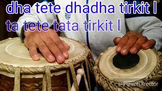 Tabla best top 4 keherwa taal laggi चार प्रकार  की सबसे मधुर  लग्गी