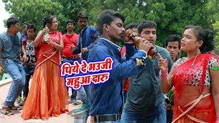 भौजी दारू पीला दे रे # Khoratha Video Song # Dinesh Rana
