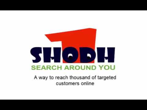 Business directory and local search engine 1shodh business website in Rs. 2999 onwards