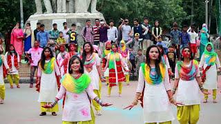 Rag Day Performance : Flash Mob| WRC 7th Batch | University of Dhaka