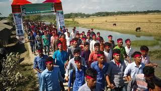 সন্দ্বীপ উপজেলা ছাত্রলীগ