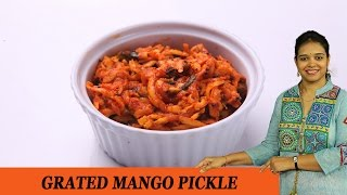 GRATED MANGO PICKLE - Mrs Vahchef