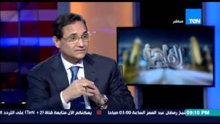 """مساء القاهرة - الكاتب الصحفي عبد الرحيم علي """" مواجهة السعودية مع ايران مواجهة حتمية تأخرت كثيرآ """""""