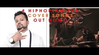 Kathakali x Azhage | Kannale x Thani Oruvan | Vishal HipHop Thamizha | Cover song Rjith ft Sindhu