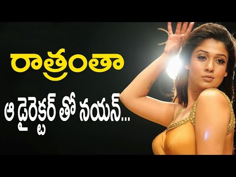 Xxx Mp4 Nayanthara Full Night With Tamil Director 3gp Sex