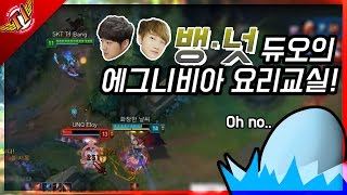 SKT T1 ASHE|Bang and Peanut ate duoing! [ Game Full ]