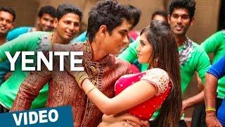 Yente Video Song | Naalo Okkadu | Siddharth | Deepa Sannidhi | Santhosh Narayanan