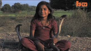 The Incredible Indian Snake Girl