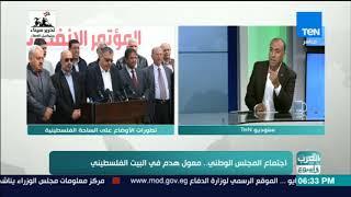 العرب في أسبوع - أيمن الرقب: أخشى أن تكون حكومة عباس جزء من لعبة تمرر على الشعب الفلسطيني