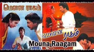 Mouna Ragam tamil movie | new tamil full movie | Mohan hits | Revathi