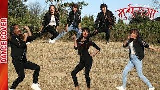 BD Crew || Nepali Cover Dance -