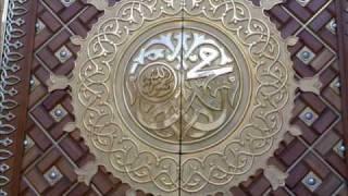 Aj Sik Mitran Di Wadheri Kalaam Per Meher Ali Shah Gilani