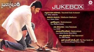 Brahmotsavam ¦ Audio Jukebox ¦ Mahesh Babu, Samantha, Kajal Aggarwal & Pranitha Subhash DSP
