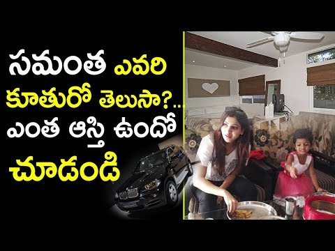 Xxx Mp4 Some Interesting Facts About Actress Samantha Assets Samantha Latest News Tollywood Nagar 3gp Sex