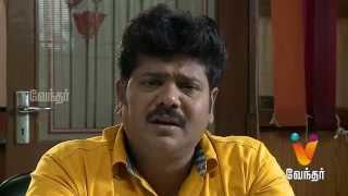 Sundara Kaandam - Episode 97 [FULL EPISODE] | Vendhar TV