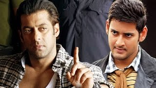 Mahesh Babu CHALLENGES Salman Khan On This EID 2017