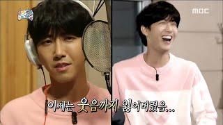 [Infinite Challenge] 무한도전 - Gwanghee, first recording! complete change of attitude!20150808