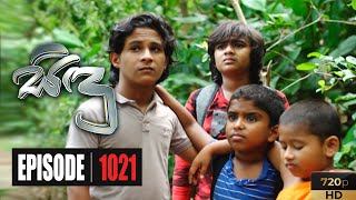 Sidu | Episode 1021 09th July 2020