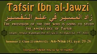 An-Nisa (4) ayat 20-26 [Tafsir Ibn Al-Jawzi]