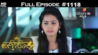 Agnisakshi - 16th March 2018 - ಅಗ್ನಿಸಾಕ್ಷಿ - Full Episode