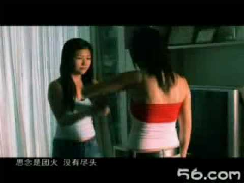 [Chinese lesbian] 別忘把我帶上