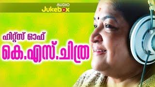 Malayalam Film Song | Hits of KS Chithra Vol 3 | Audio Jukebox