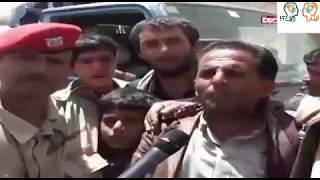 #الحوثي الي قال بيدخل مكه بسلاحه شوف ويش صار فيه تستاهل الي جاك🤣