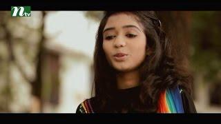 Blood Relation (Uddipan) l Jovan, Nila Khan, Lisam l Drama & Telefilm | Episode 78